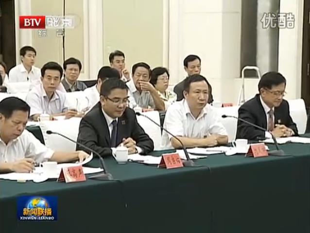 金莎丽淋浴房高层领导参加广东调研外贸企业情况座谈会