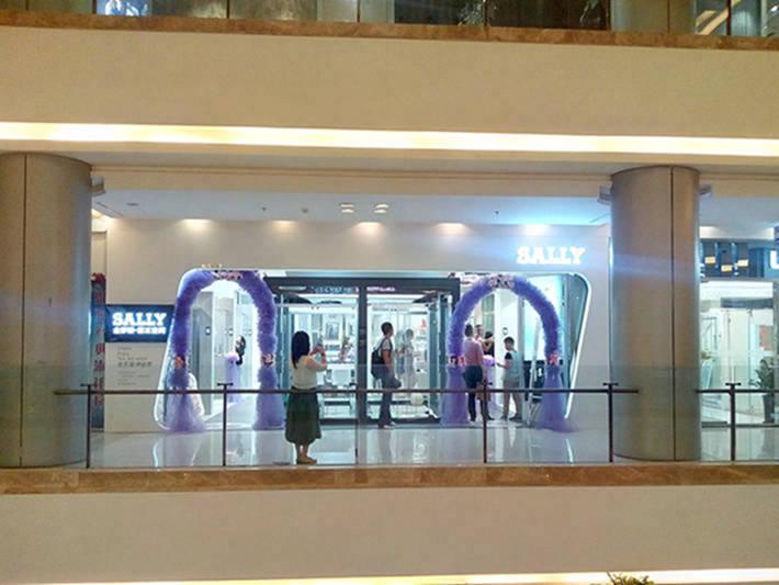 上海红星美凯龙店.jpg